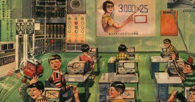 Els MOOC, un nou instrument per a la societat del coneixement